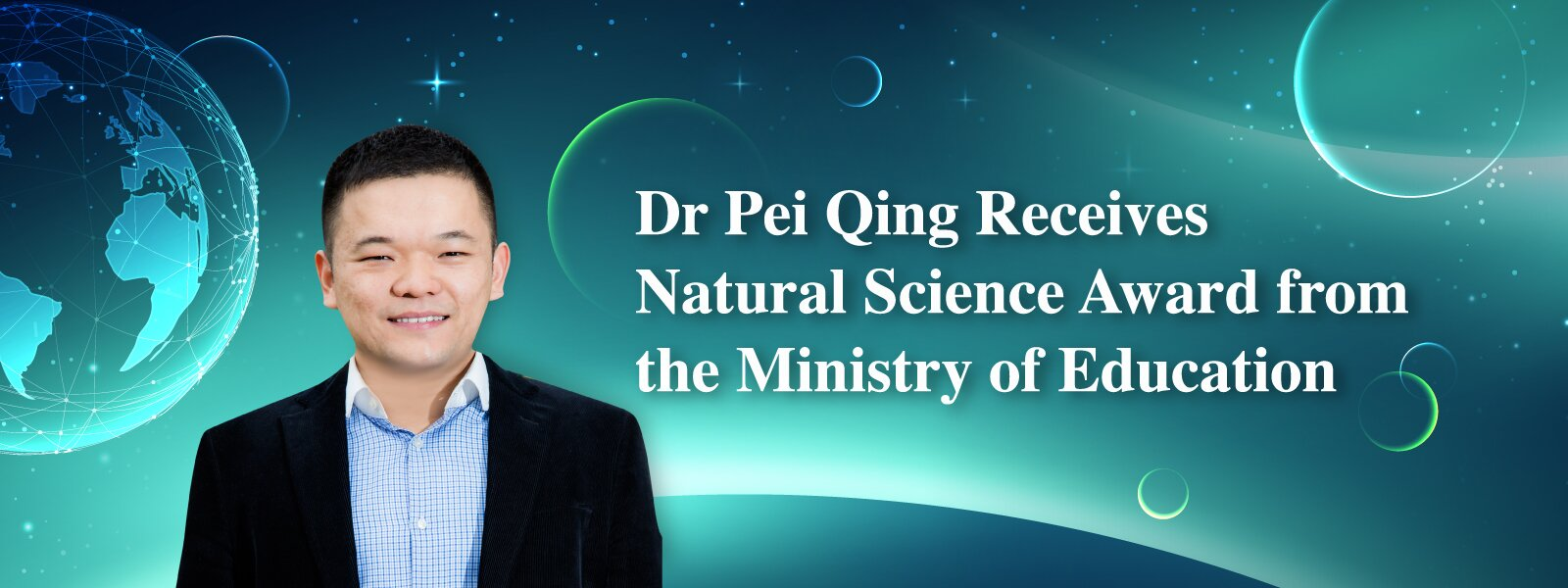 Dr Pei Qing Receives Natural Science Award from the Ministry of Education