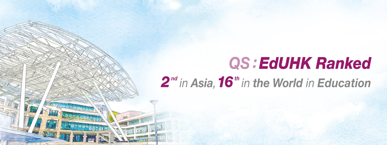 QS: EdUHK Ranked 2nd in Asia, 16th in the World in Education