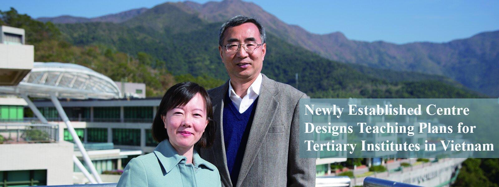 新成立研究中心 為越南高校設計漢語教案
