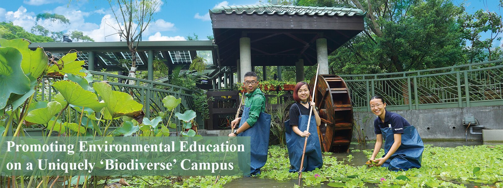 Promoting Environmental Education on a Uniquely 'Biodiverse' Campus