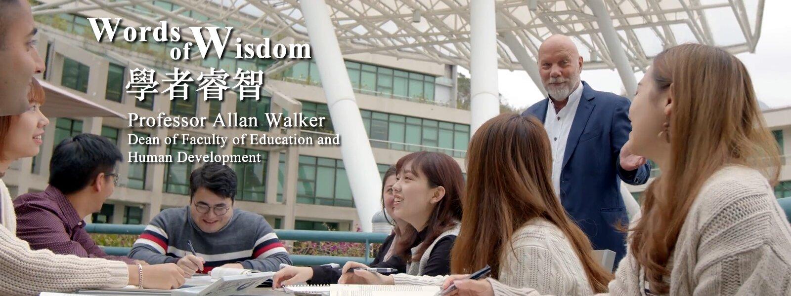Words of Wisdom – Professor Allan Walker