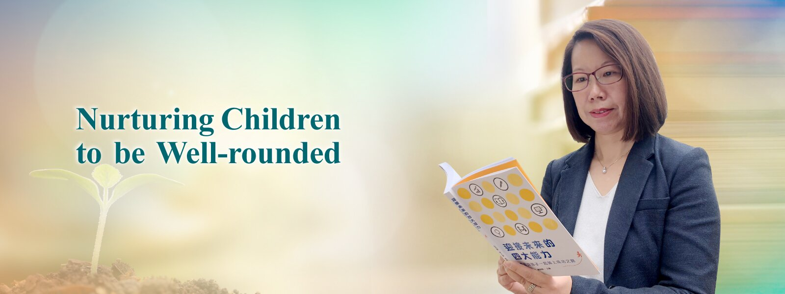 Nurturing Children to be Well-rounded