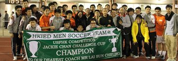 教院男子足球队成為大专盃及成龙盃双冠军