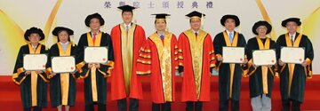 Fourth Honorary Fellowship Presentation Ceremony