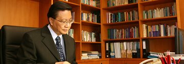 "Professor Anthony B. L. Cheung's ""Letter to Hong Kong"""