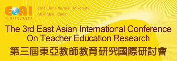 HKIEd Contributes towards Professional Development of Teachers in East Asia