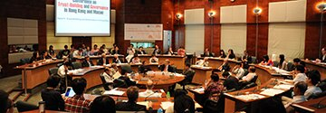 Scholars, Politicians and Think-tank Researchers Discuss Trust-building and Governance