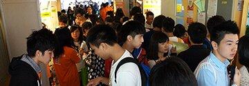 数千名学生参与教院资讯日2012