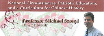 National Circumstances, Patriotic Education, and a Curriculum for Chinese History
