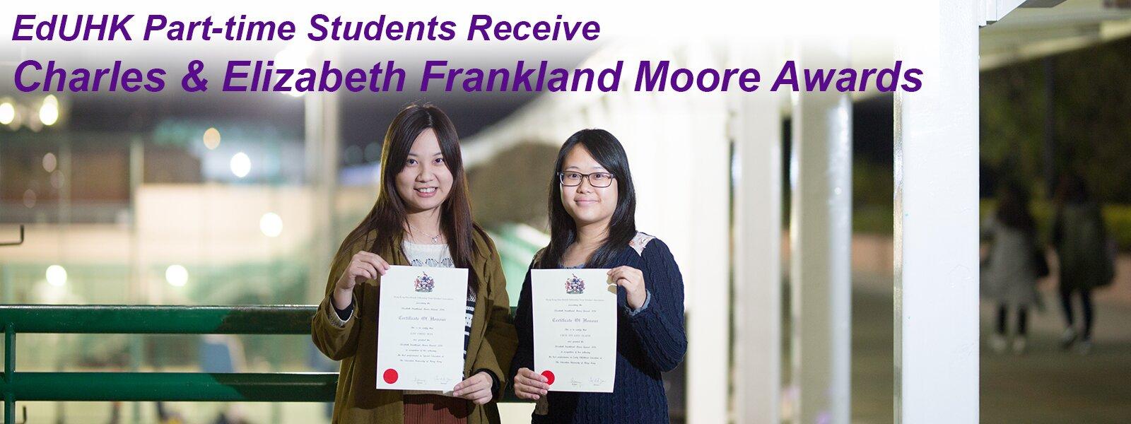 EdUHK Part-time Students Receive Charles & Elizabeth Frankland Moore Awards