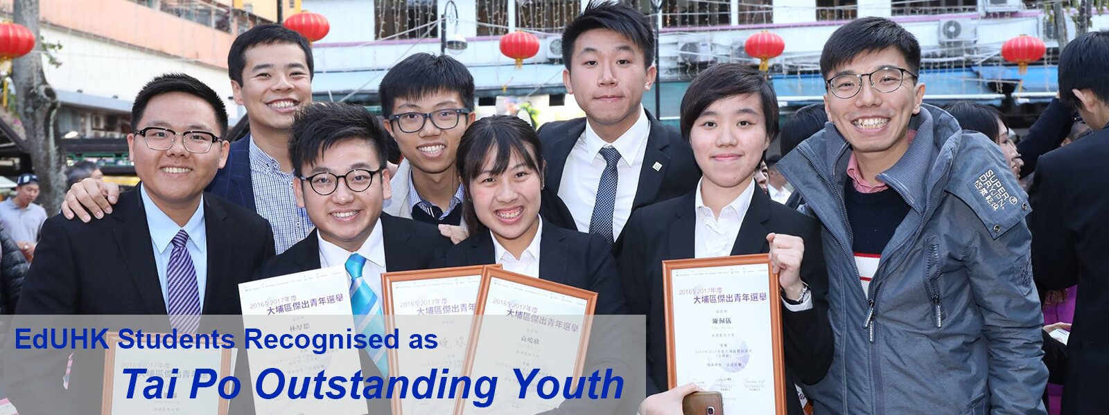 EdUHK Students Recognised as Tai Po Outstanding Youth