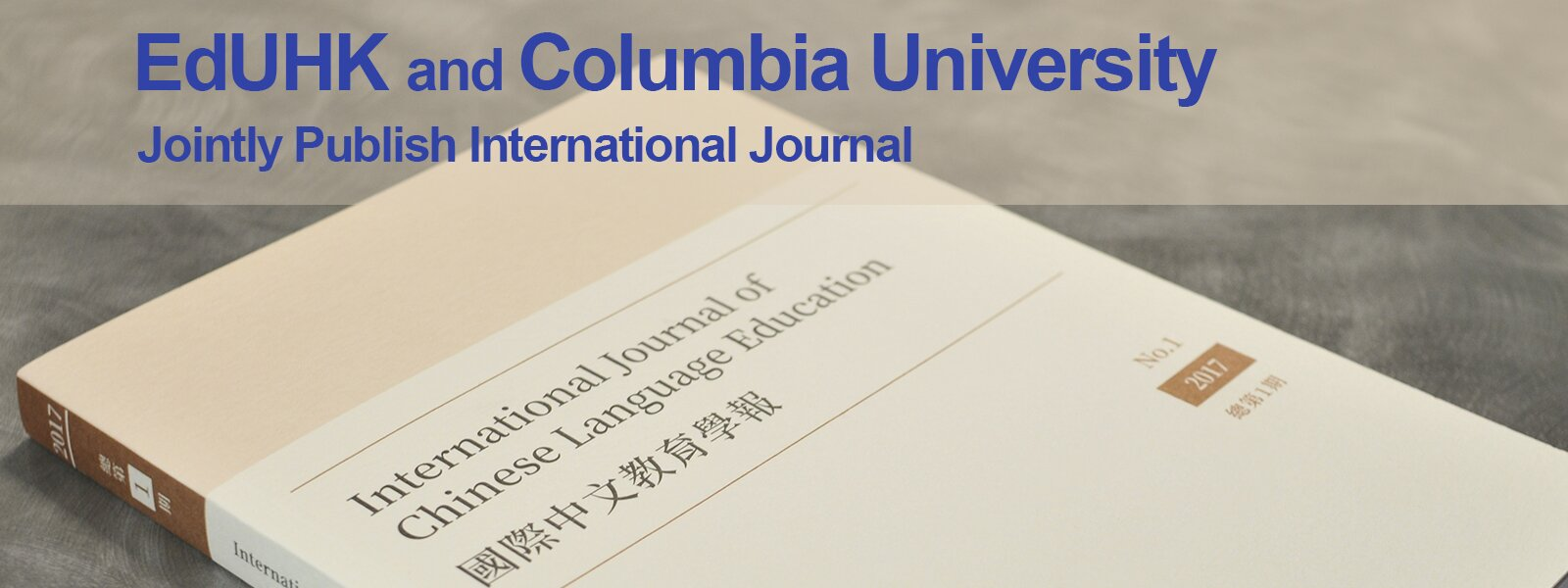 EdUHK and Columbia University Jointly Publish International Journal