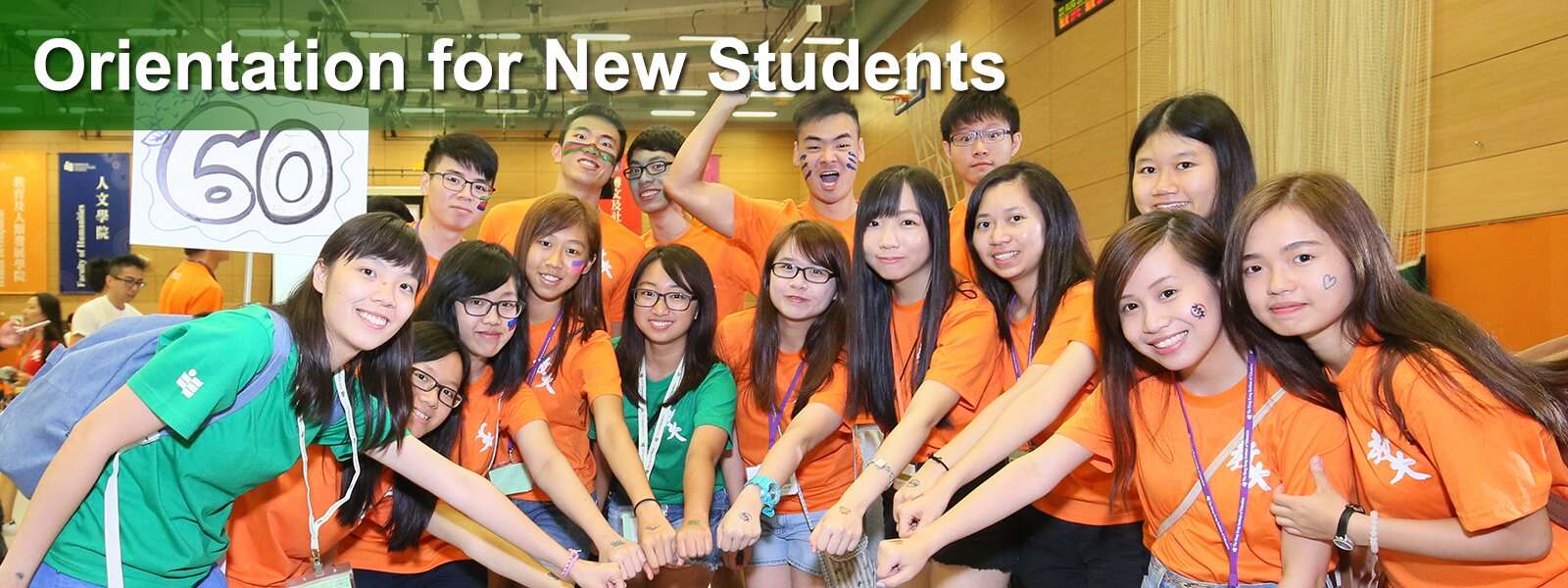 Orientation for New Students