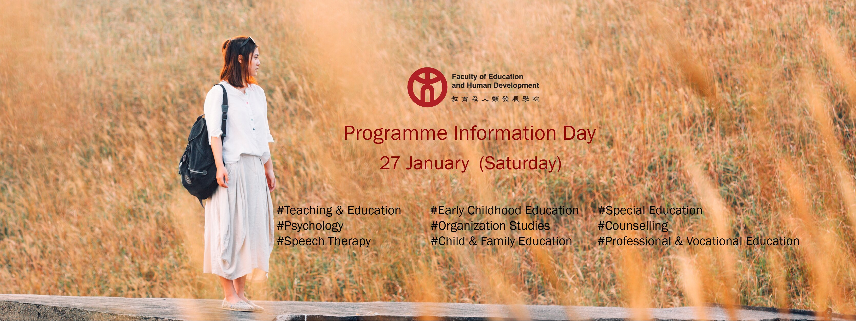 Faculty of Education and Human Development Programme Information Day