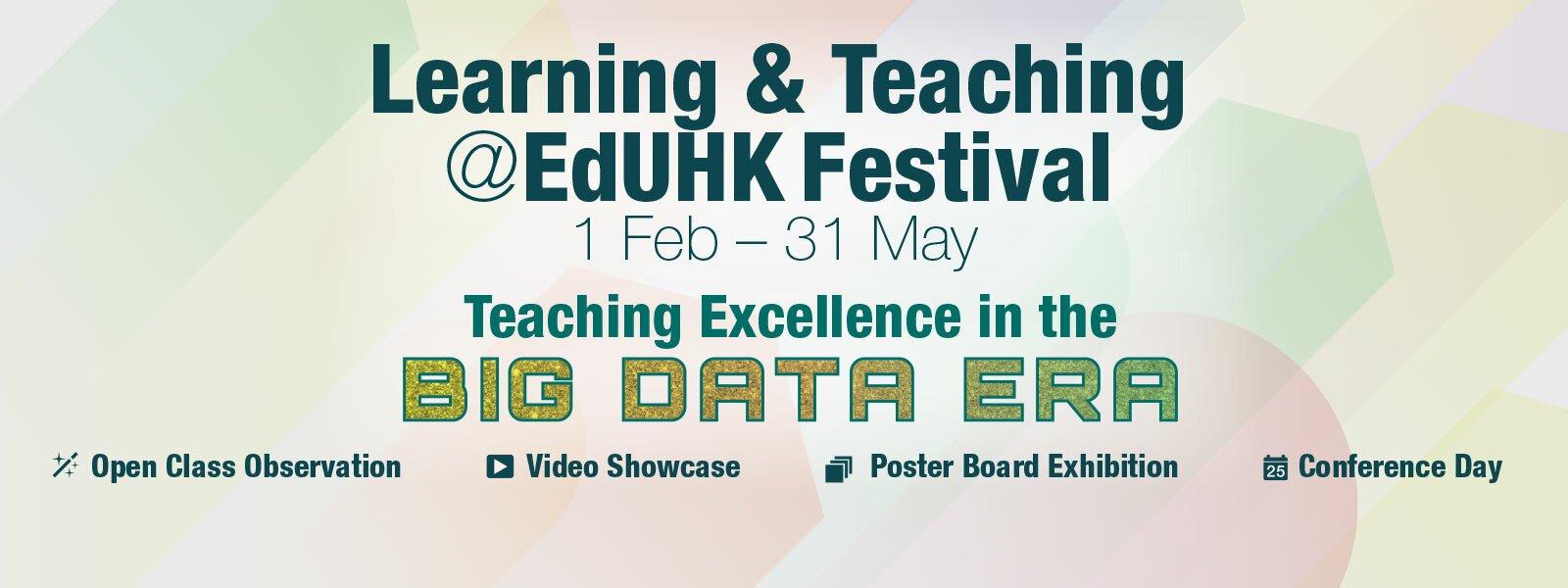 Learning and Teaching @EdUHK Festival 2018