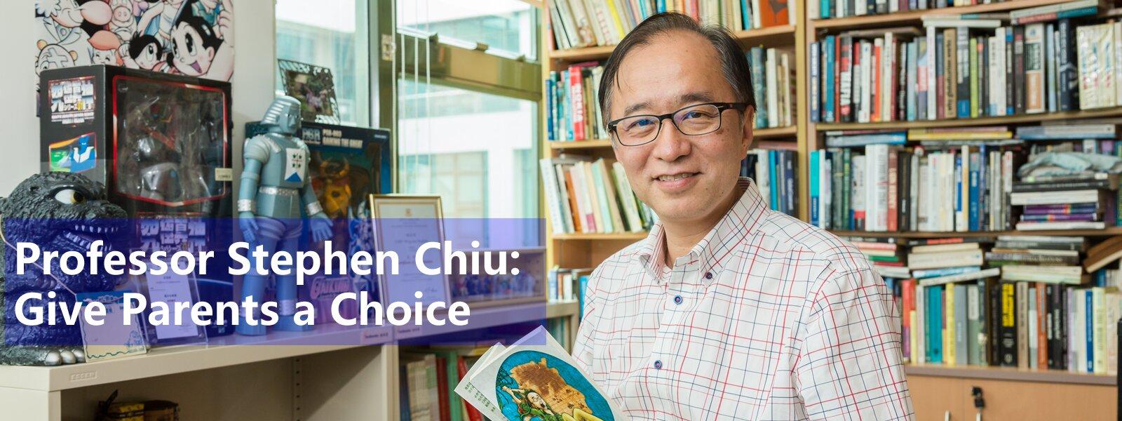 Professor Stephen Chiu Wing-kai: Give Parents a Choice