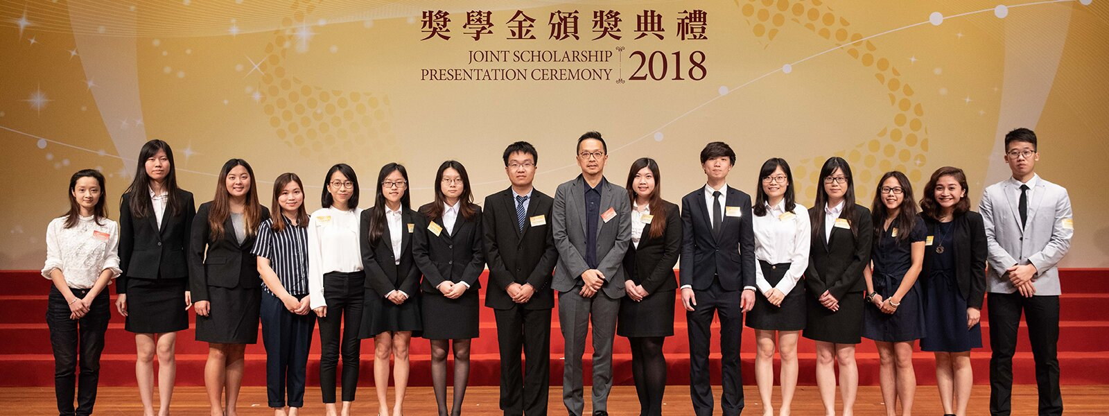 Over 260 EdUHK Students Receive Government Scholarships and Awards