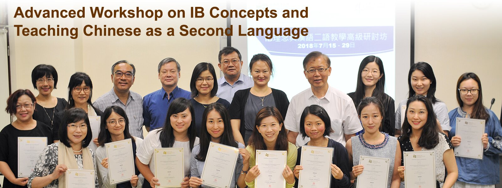 EdUHK Hosts Advanced Workshop on IB Concepts and Teaching Chinese as a Second Language