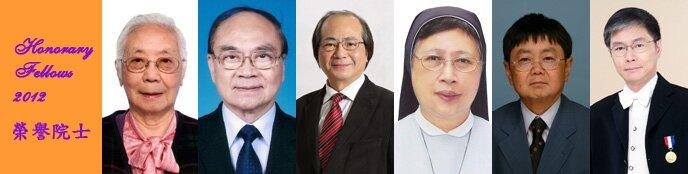 [alt:en]HKIEd to Present Honorary Fellowships  to Six Distinguished Individuals[alt:tc]教院頒授榮譽院士銜  表揚六位傑出人士[alt:sc]教院颁授荣誉院士衔  表扬六位杰出人士[alt:]