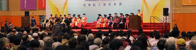 [alt:en]HKIEd Confers Honorary Fellowships  on Six Distinguished Individuals[alt:tc]香港教育學院頒授榮譽院士銜  表揚六位傑出人士[alt:sc]香港教育学院颁授荣誉院士衔  表扬六位杰出人士[alt:]