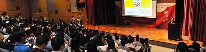 HKIEd Establishes Centre for Excellence in Learning and Teaching