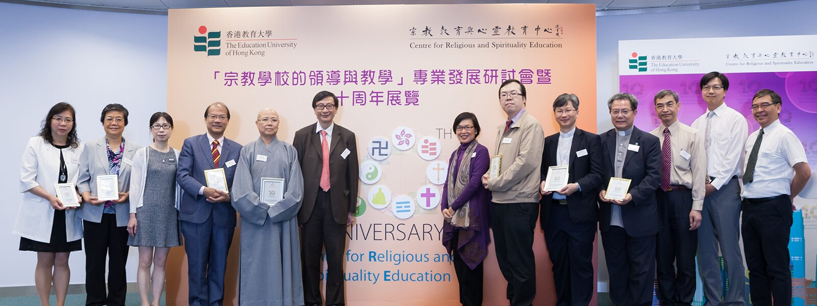 EdUHK Celebrates a Decade of Promoting Religious Education with Seminar on Leadership and Teaching in Religious Schools