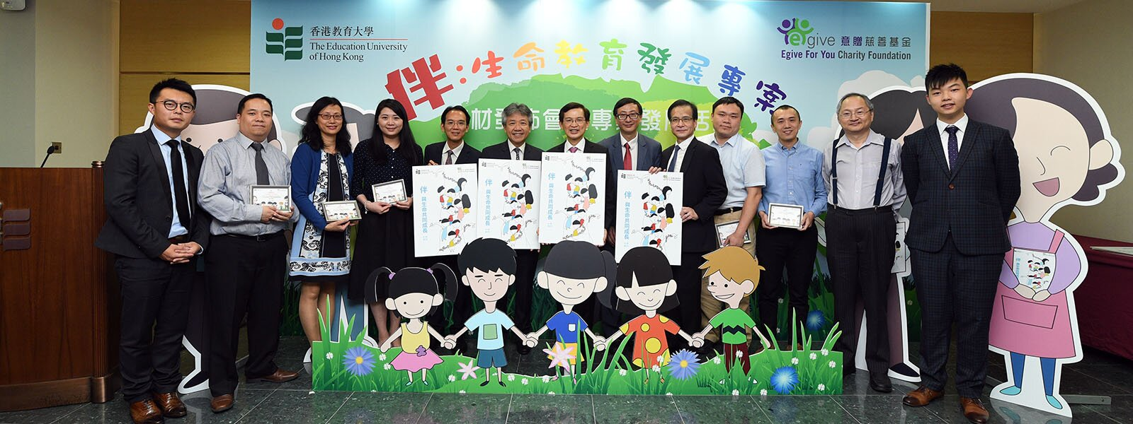 EdUHK Crowdfunds Teaching Kit in Promotion of Students' Life Values]