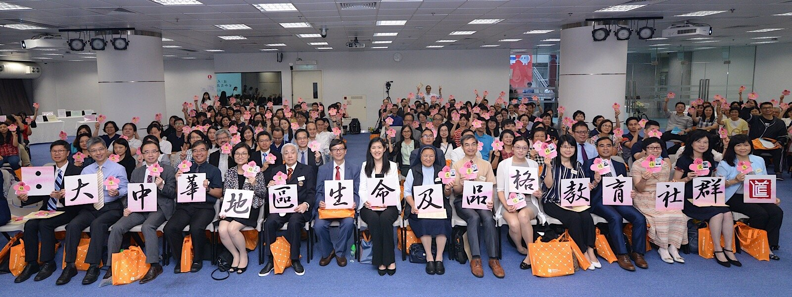 EdUHK Establishes Life Education Community for the Greater China Region to Foster Students' Personal Development
