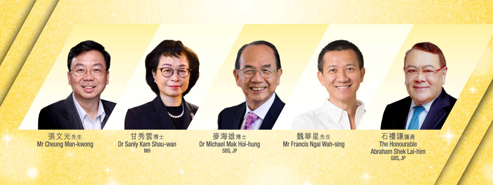 EdUHK to Present Honorary Fellowships to Five Distinguished Individuals