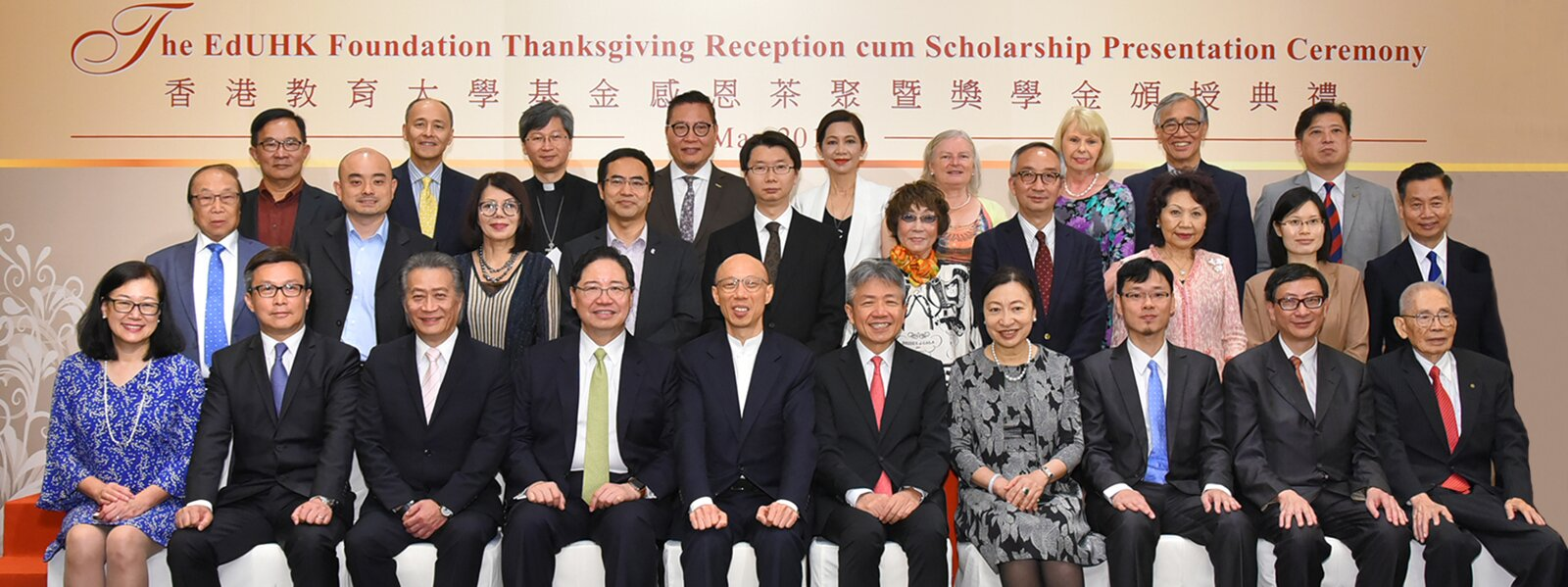 EdUHK Presents Scholarships to Recognise Student Achievement