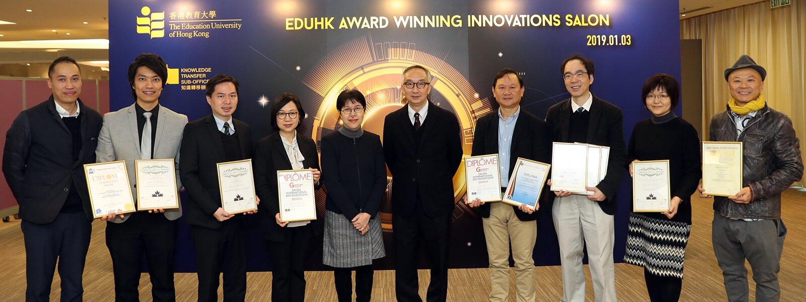 Innovation for Change – EdUHK Award Winning Innovations Salon
