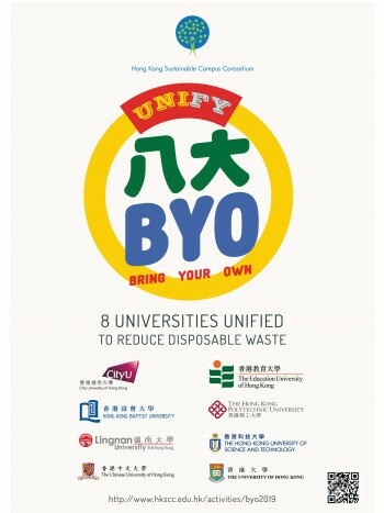 """UNIfy: BYO"" - Joint campaign by eight universities to reduce disposable waste"