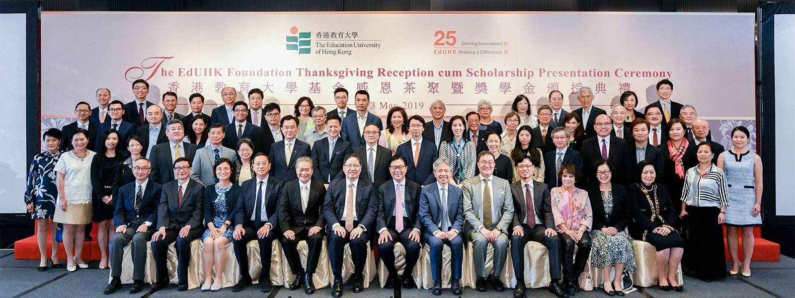 Record High in Scholarships for EdUHK Students