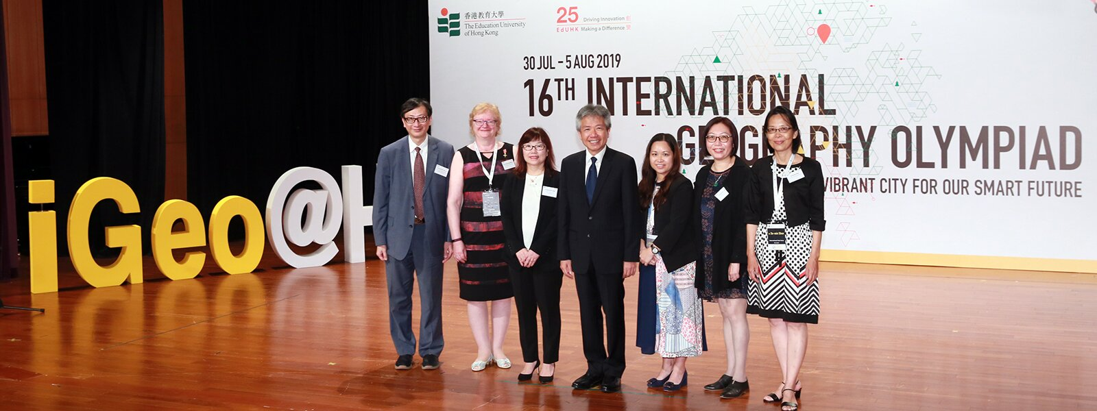 Hong Kong's First Ever International Geography Olympiad