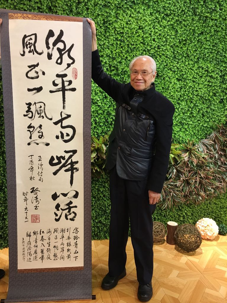 Distinguished Alumnus Dr Kwong Kai-to Receives International Calligraphy Award
