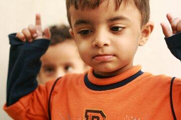 Development of Cantonese Request Strategies by Hong Kong Pakistani Preschoolers