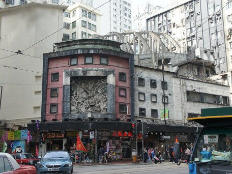 Hong Kong Art Deco: Theatre buildings and the rise of modern cinema in transforming the city's socio-cultural landscape