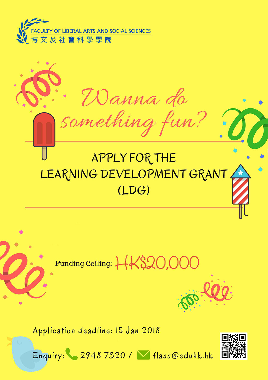 Learning Development Grants 2017/18 - Call for applications