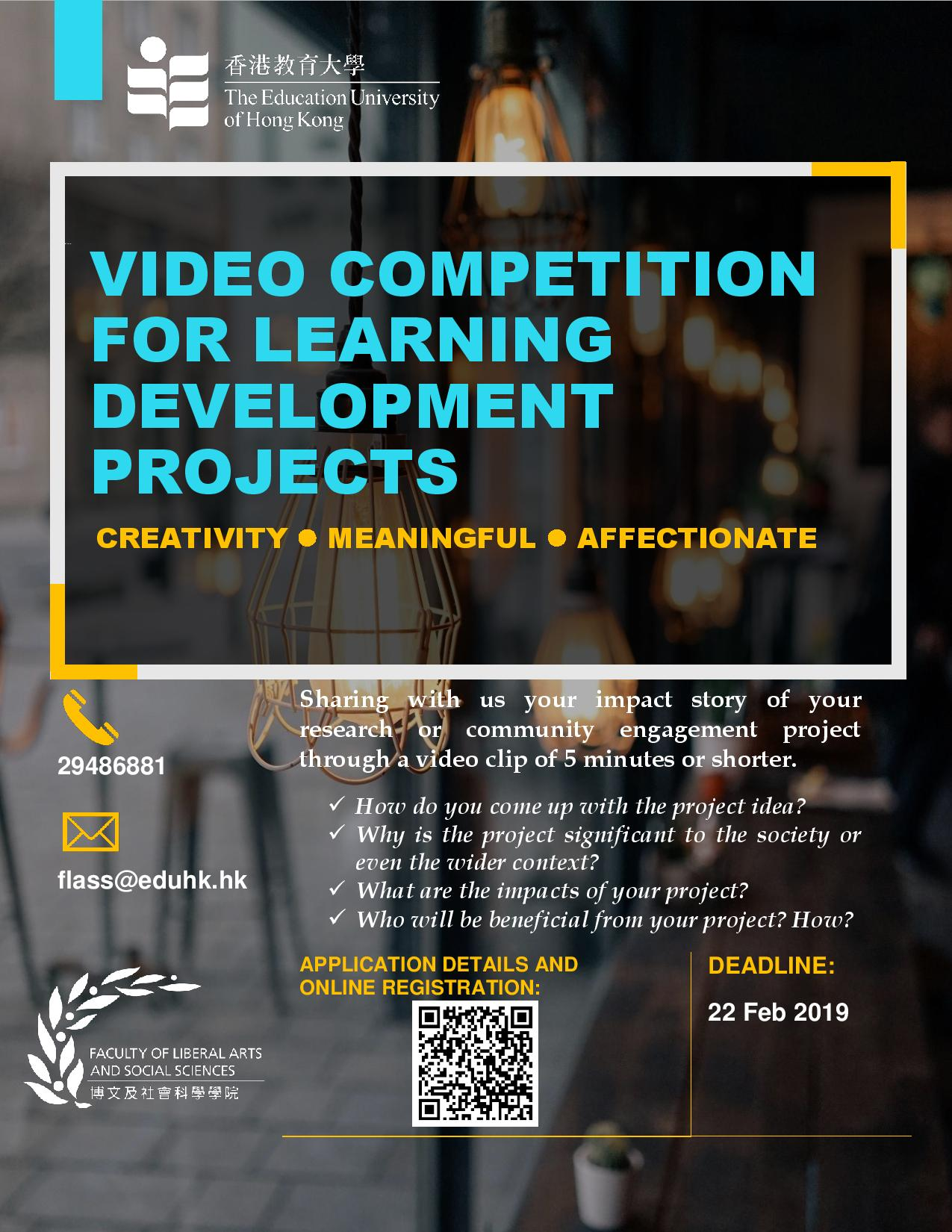 Video Competition for Learning Development Projects