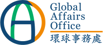 Global Affairs Office