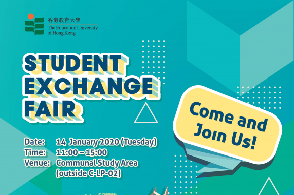 Student Exchange Fair