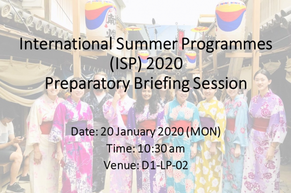 International Summer Programmes (ISP) 2020 Preparatory Briefing Session