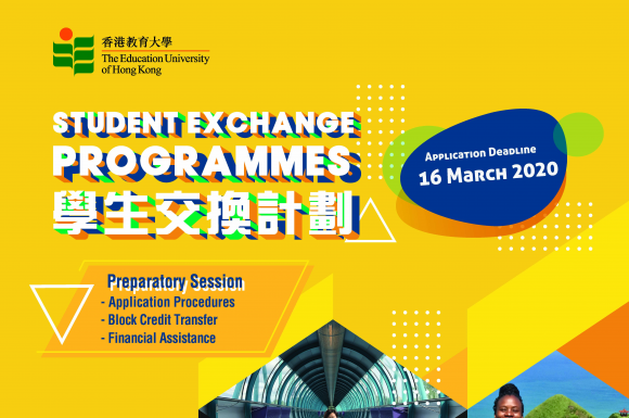 Student Exchange Programmes 2020/21 (2nd Round Recruitment)