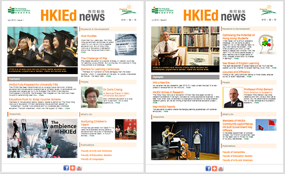 Communications Office - Hkied News