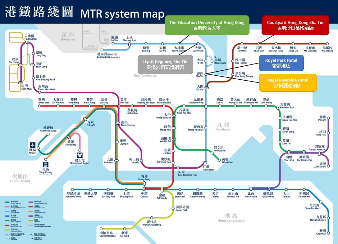 WERA-HKERA 2017 - Accommodation and Transportation on australia map, canada map, mongolia map, malaysia map, singapore map, angkor map, world map, taiwan map, korea map, china map, kowloon street map, israel map, kuwait map, colombia map, asia map, tsim sha tsui map, india map, global map, macau map, japan map,