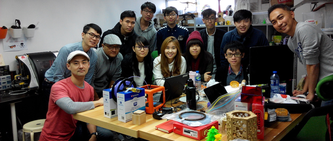 Company Visit for 3D Modelling, Printing, and STEM Education