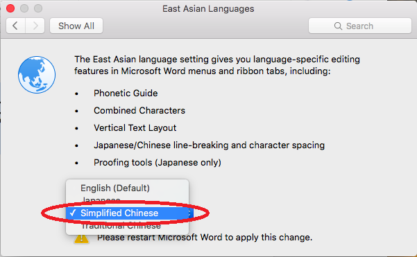 FAQ: How to add phonetic guides 注音標示 to text in MS Word? | OCIO