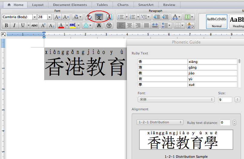 Convert Traditional To Simplified Chinese In Powerpoint For Mac