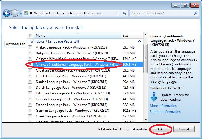 windows 7 enterprise language pack download