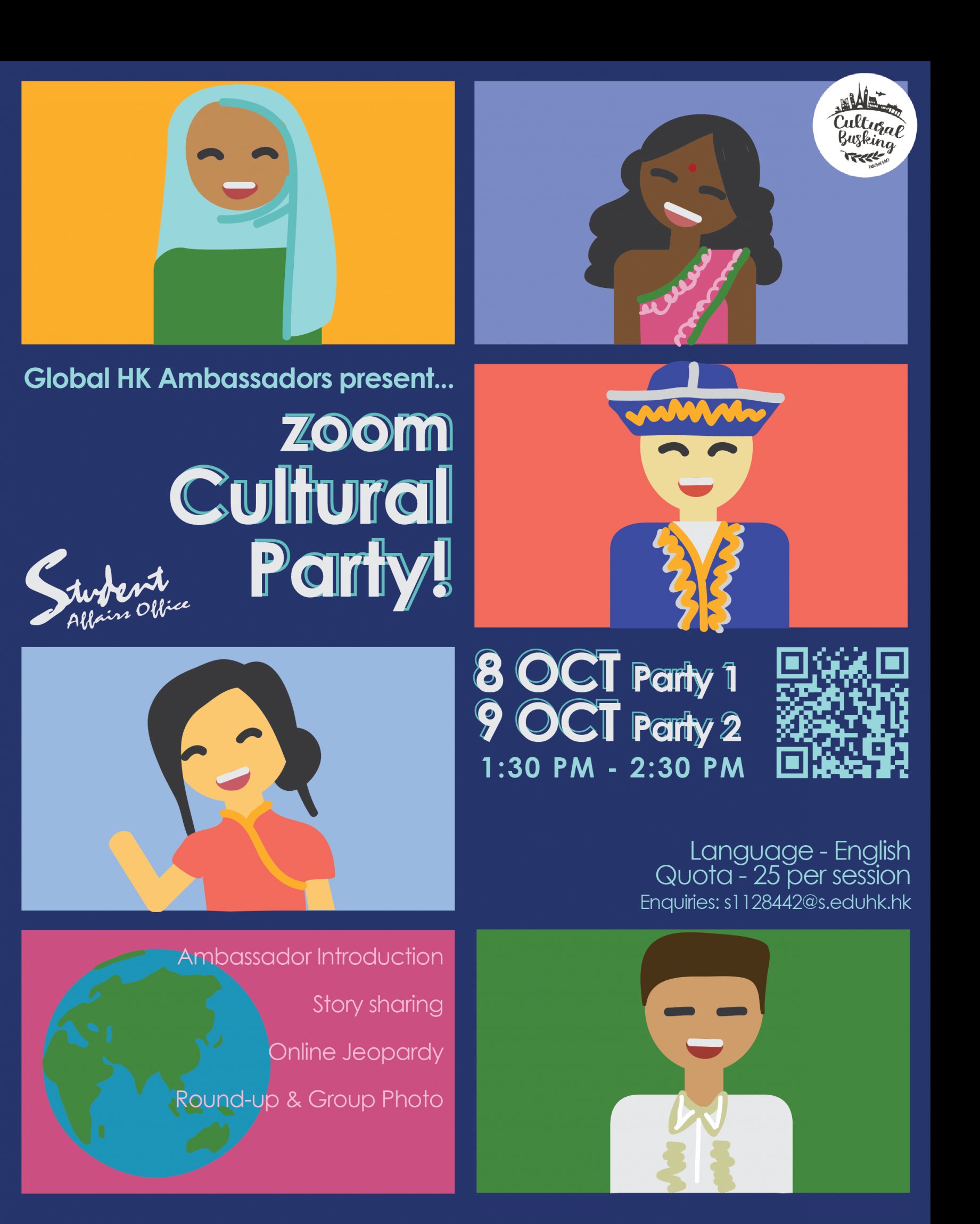 Zoom Cultural Party_poster